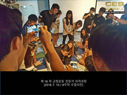 CES KOREA 교정운동16기 6주차 수업사진 (4)