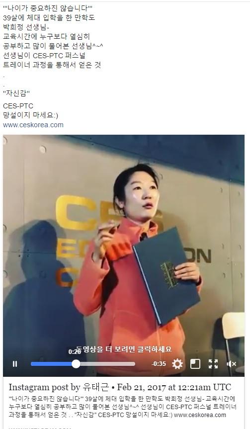 박희정선생님