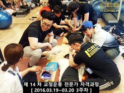 CESKOREA 대한교정운동전문가협회 14기 3주차 수업 (3).JPG