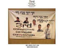 CES KOREA 교정운동전문가협회 3번째 코엑스컨벤션 (39).JPG