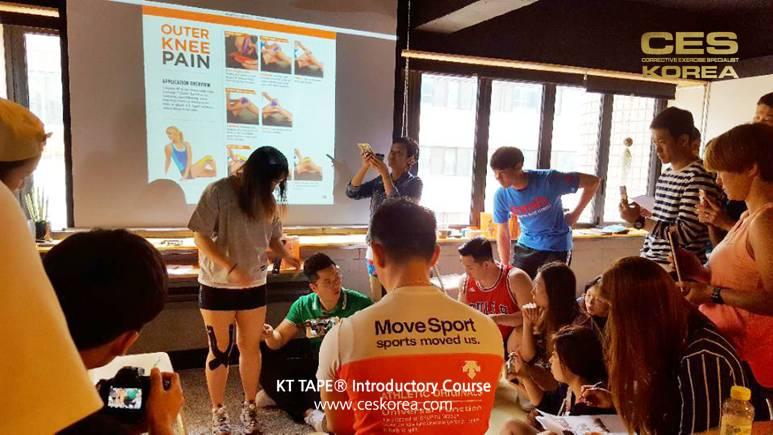 KT TAPE 국제자격과정 CES KOREA (11)