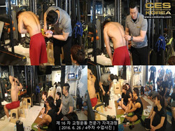 CES KOREA 제16차 교정운동전문가 자겨과정 4주차 (7)