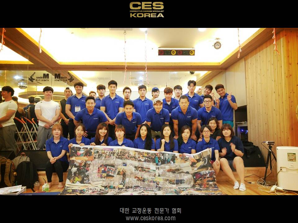 CES KOREA 10기 수료식15.JPG