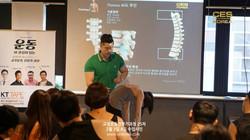 25차 교정운동전문가과정 CES KOREA 1주차 (11)