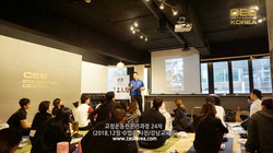 24차 교정운동전문가과정 CES KOREA (13)