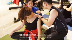 CES KOREA 18차 교정운종전문가 자격과정 수료식 (3)