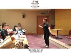 CES KOREA 교정운동전문가협회 3번째 코엑스컨벤션 (36).JPG