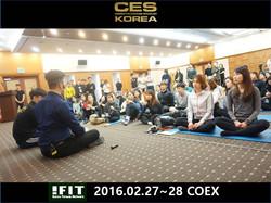 CESKOREA 아이핏  2016년2월27일28일 (26).JPG