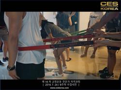 CES KOREA 16차 교정운동 전문가 과정 (12)