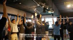 20차 CES KOREA 교정운동 6주차 (23)