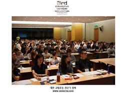 CES KOREA 교정운동전문가협회 3번째 코엑스컨벤션 (4).JPG
