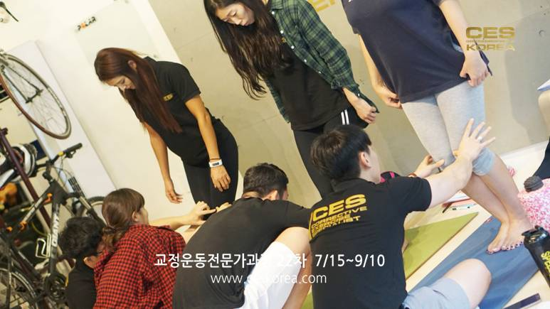 CES KOREA 교정운동전문가과정 22차  (11)