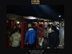 CES 교정운동교육 11기 부산 3주차 (23).JPG