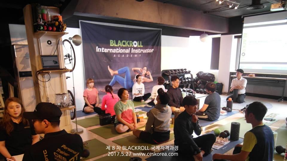 8차 블랙롤 국제자격과정 CES KOREA (36)