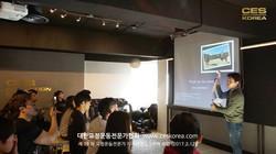 19차 CES KOREA 교정운동전문가 자격과정 5주차 (4)