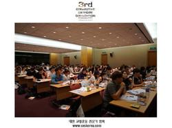 CES KOREA 교정운동전문가협회 3번째 코엑스컨벤션 (7).JPG