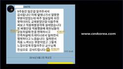 16기 CES KOREA 교정운동 후기 (4)