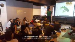 20차 CES KOREA 교정운동전문가 3주차 (6)