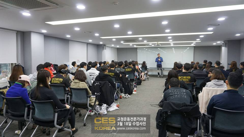 CES KOREA 25차 교정운동전문가과정 (3)