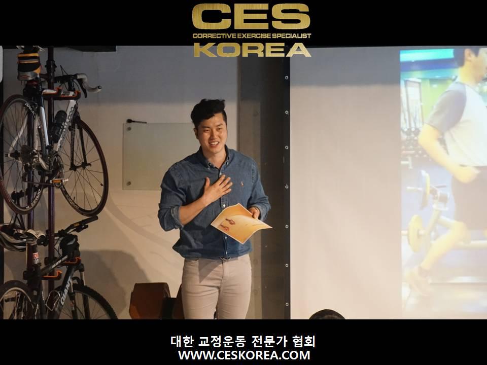 CES KOREA 12기 3주 (24).JPG