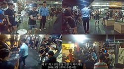 17차 ces korea 교정운동 전문가 과정 2주차 (30)