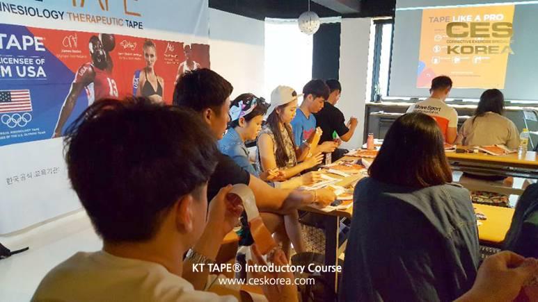 KT TAPE 국제자격과정 CES KOREA (22)