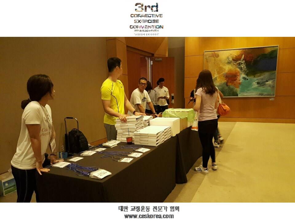 CES KOREA 교정운동전문가협회 3번째 코엑스컨벤션 (1).JPG