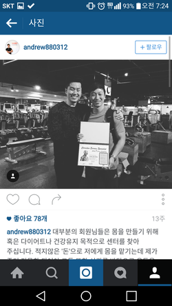 CES KOREA후기 (7).png