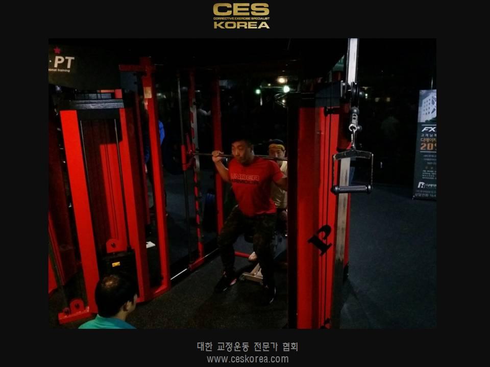 CES 교정운동교육 11기 부산 3주차 (25).JPG