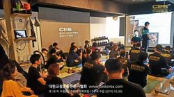 18차 CES KOREA 교정운동전문가 과정 5주차 (11)