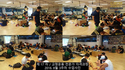 17기 교정운동 3주차 수업사진 (21)