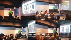 20차 CES KOREA 교정운동전문가 3주차 (1)