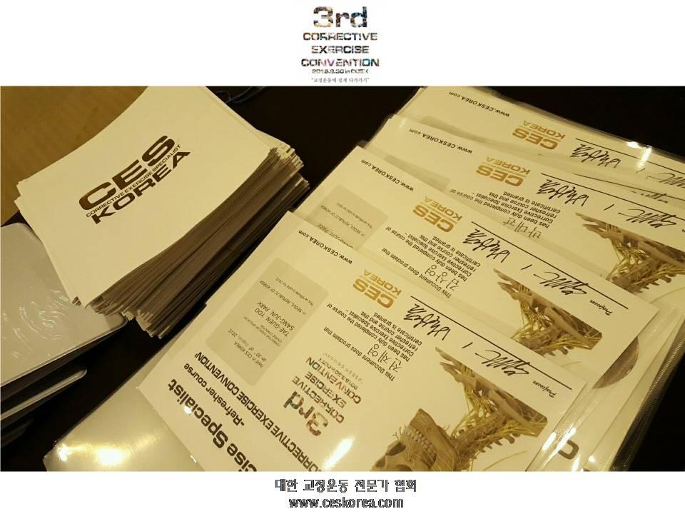 CES KOREA 교정운동전문가협회 3번째 코엑스컨벤션 (41).JPG