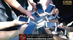 CES KOREA 퍼스널트레이너 과정 5기 한강달리기 (4)