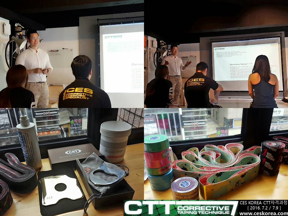 2016 CES KOREA CTT 교정테이핑테크닉 (6)