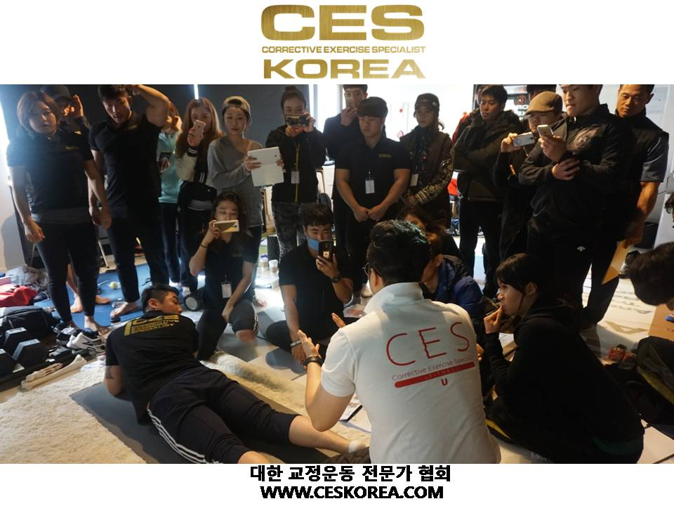 CES KOREA 12기 4주 1 (29).JPG