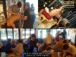 CES KOREA 제16차 교정운동전문가 자겨과정 4주차 (8)