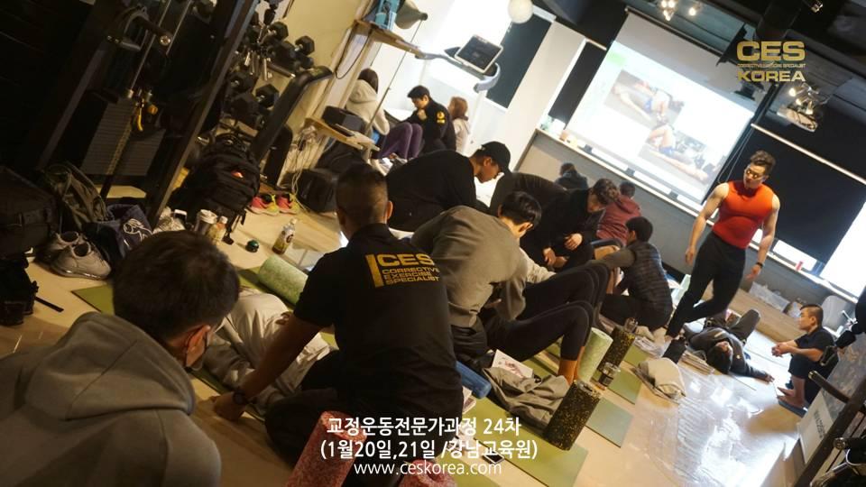 CES KOREA 24차 교정운동 8주차 (6)