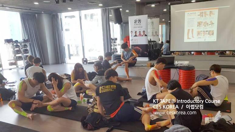 KTTAPE 4차 입문과정 CES KOREA (16)