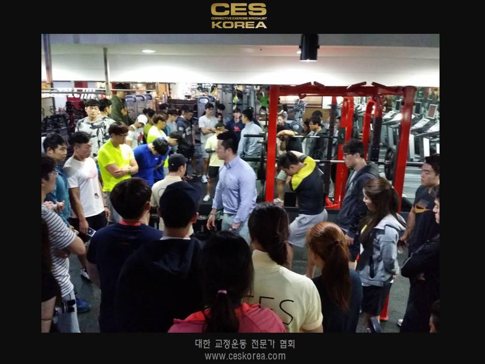 CES 교정운동교육 11기 부산 3주차 (4).JPG
