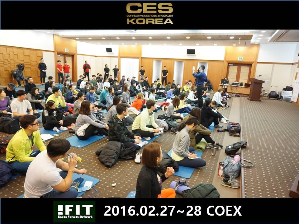 CESKOREA 아이핏  2016년2월27일28일 (4).JPG