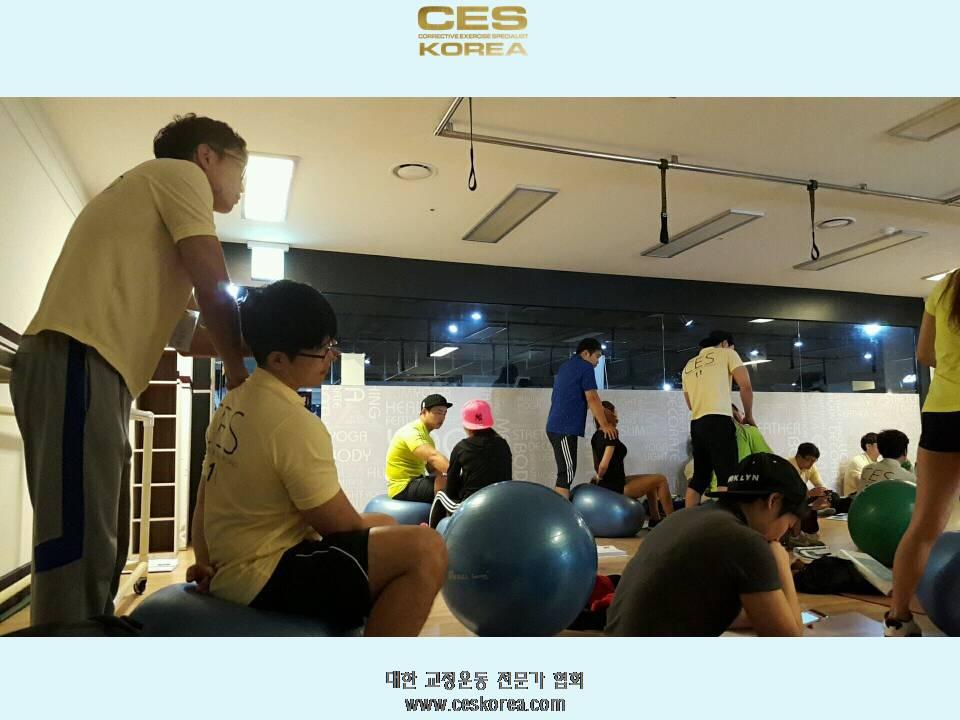 대한교정운동전문가협회 CES KOREA 부산11기  (8).JPG