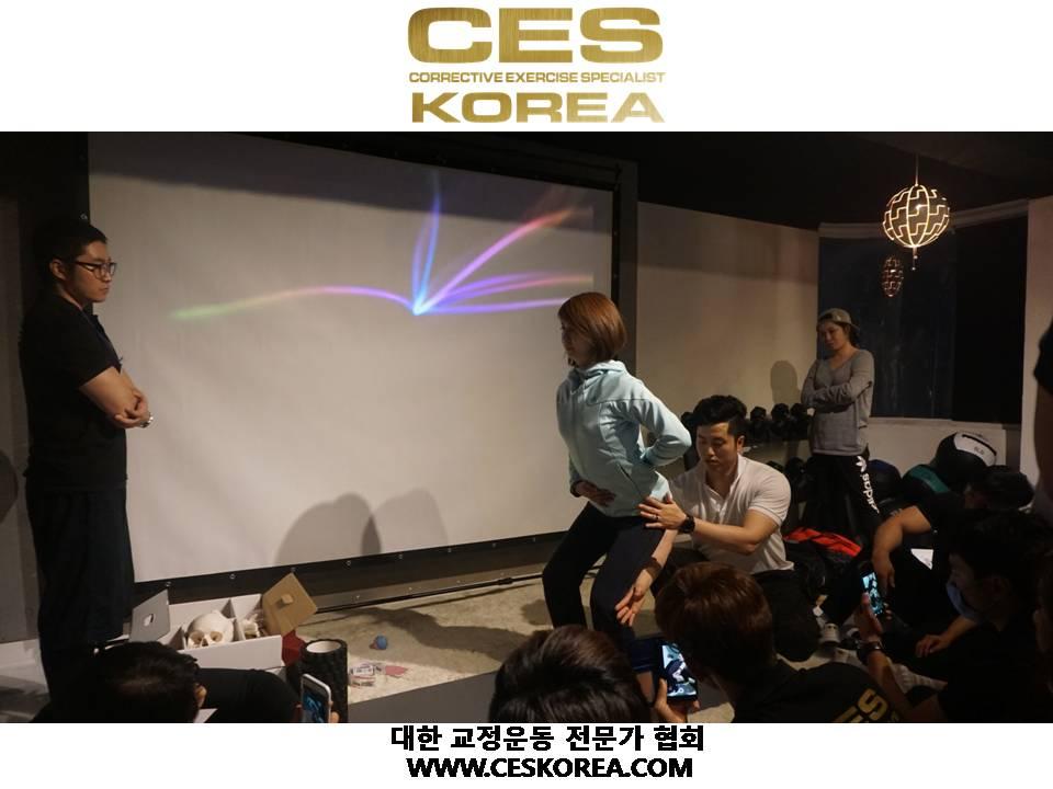 CES KOREA 12기 4주 1 (32).JPG