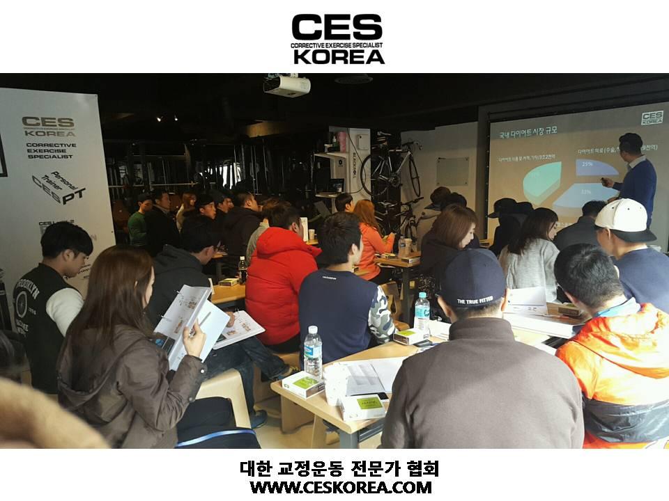 CES KOREA 교정운동 12기 (1).JPG