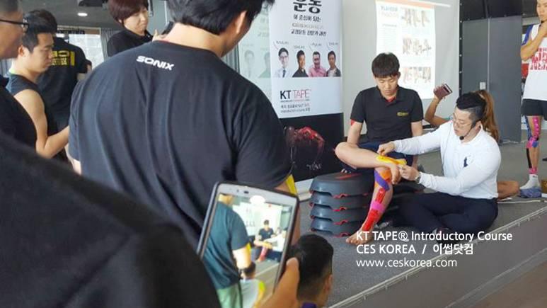 KTTAPE 4차 입문과정 CES KOREA (12)