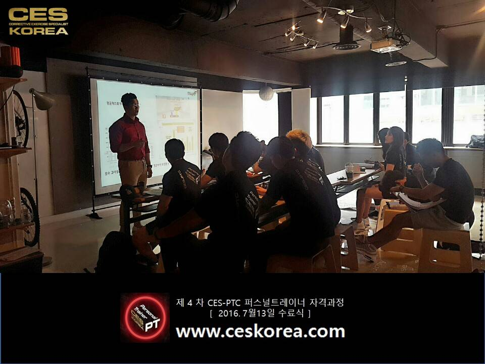 CES-PTC 4차 퍼스널트레이너과정 수료식 (10)
