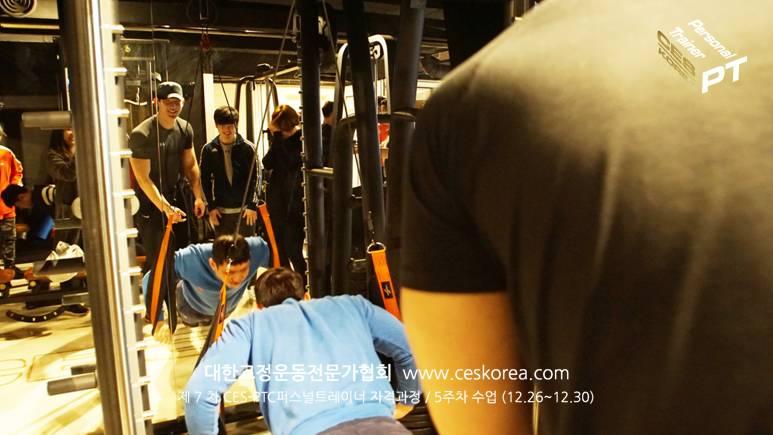 7기 CES PTC 퍼스널트레이너과정 5주차 (14)
