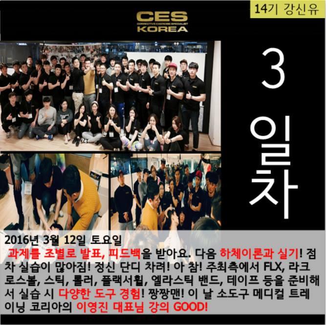 강신유 선생님 19-14