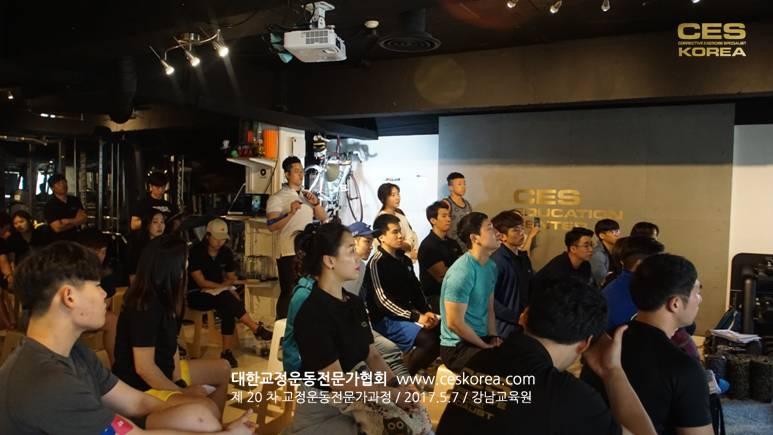 20차 교정운동전문가과정 CES KOREA (30)