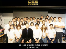 CES KOREA 교정운동전문가과정 13차 수료식 (1).JPG